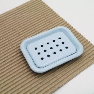 Emaille Seifenschale zweiteilig zum Stellen, hellblau