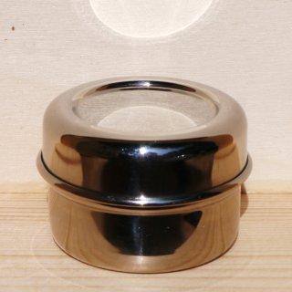 Eco Brotbox Chutneybox oder Seifendose einzeln