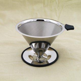 Dauer Kaffeefilter Pour Over aus Edelstahl mit Permanentfilter